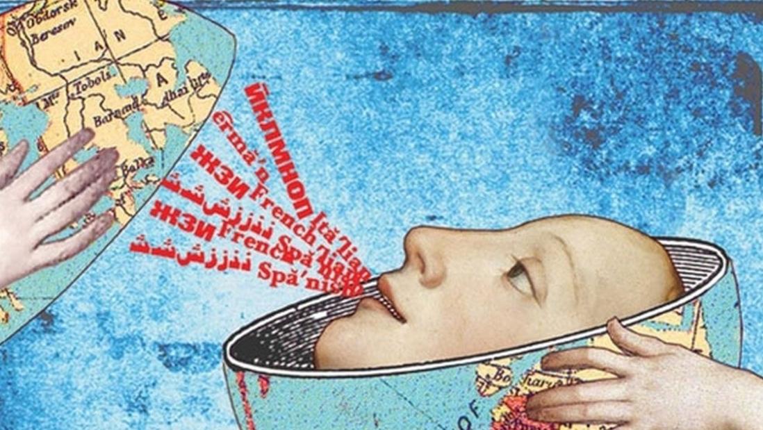 در ستایش و گذر از زبان مادری